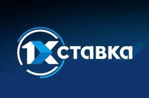 «1Хставка»- партнёр ФК «Локомотив»