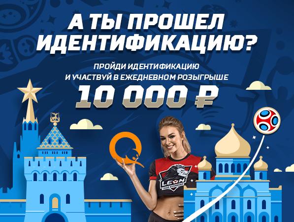 """alt="""" розыгрыш 10 000 рублей"""""""