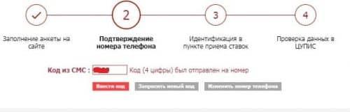 Букмекерская Тенниси