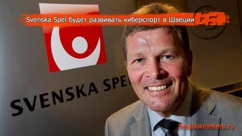"""alt="""" Svenska Spel"""""""