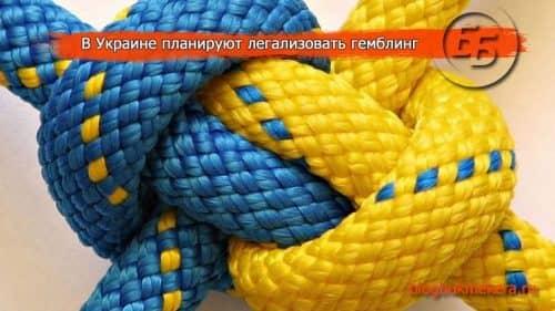 """alt="""" гемблинг Украины"""""""