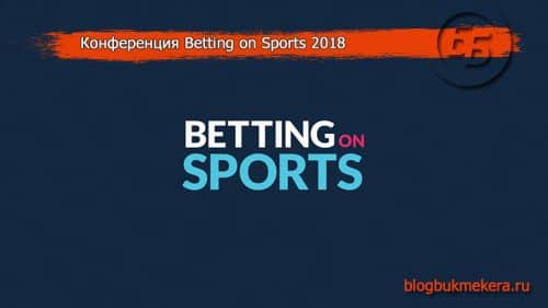 "alt="" Betting on Sports"""