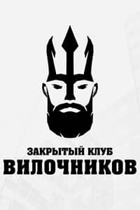 "alt="" Николай Жаричев"""