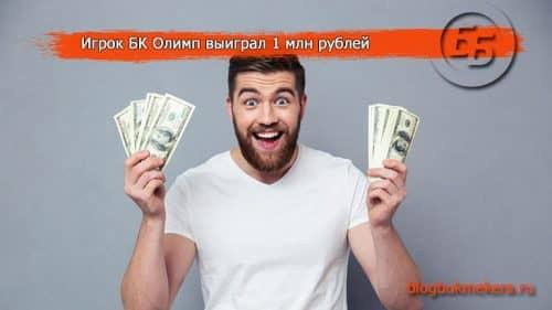 """alt="""" Житель Астрахани выиграл"""""""