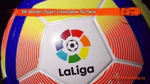 ставок логотип лиги