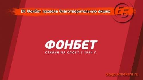 "alt="" «Шаг вместе»"""