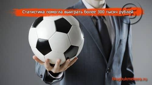"alt="" Игрок из Волгограда"""