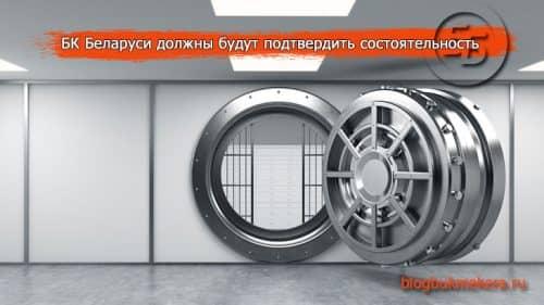 "alt="" Онлайн-букмекеры Беларуси"""