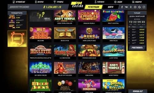 Игровые автоматы париматч зеркало казино онлайн слот v